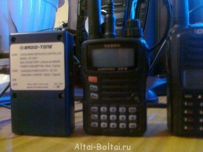 Kross Band CB and UHF - Slayd_1102.jpg